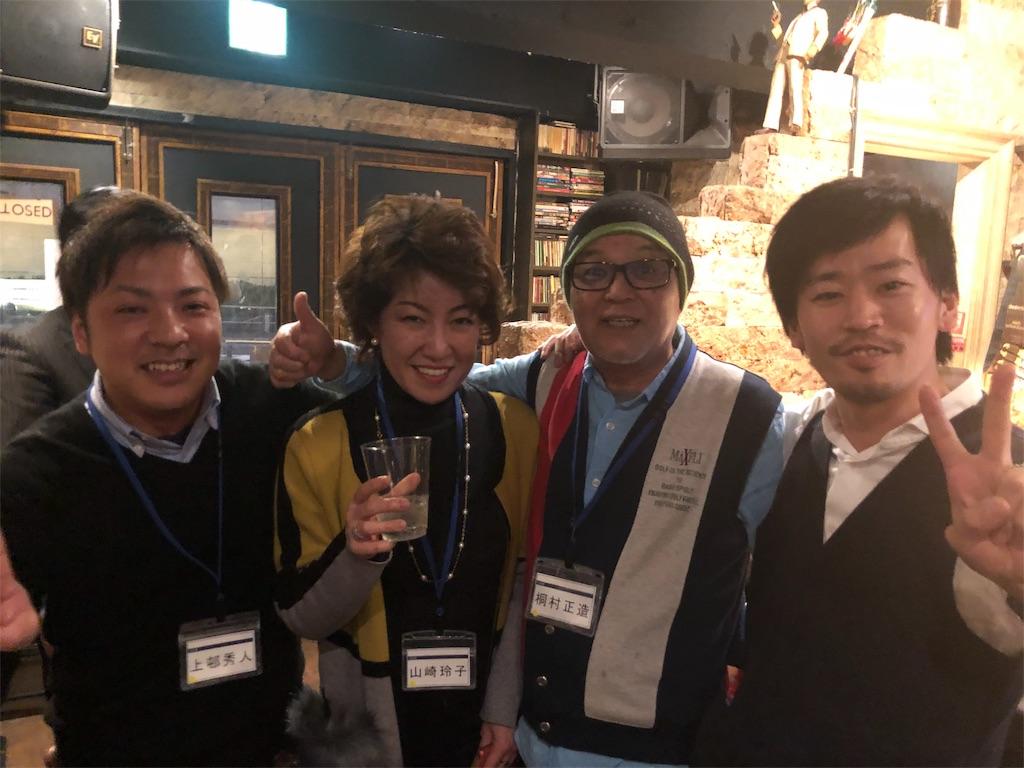 f:id:kirimura:20190209114234j:image