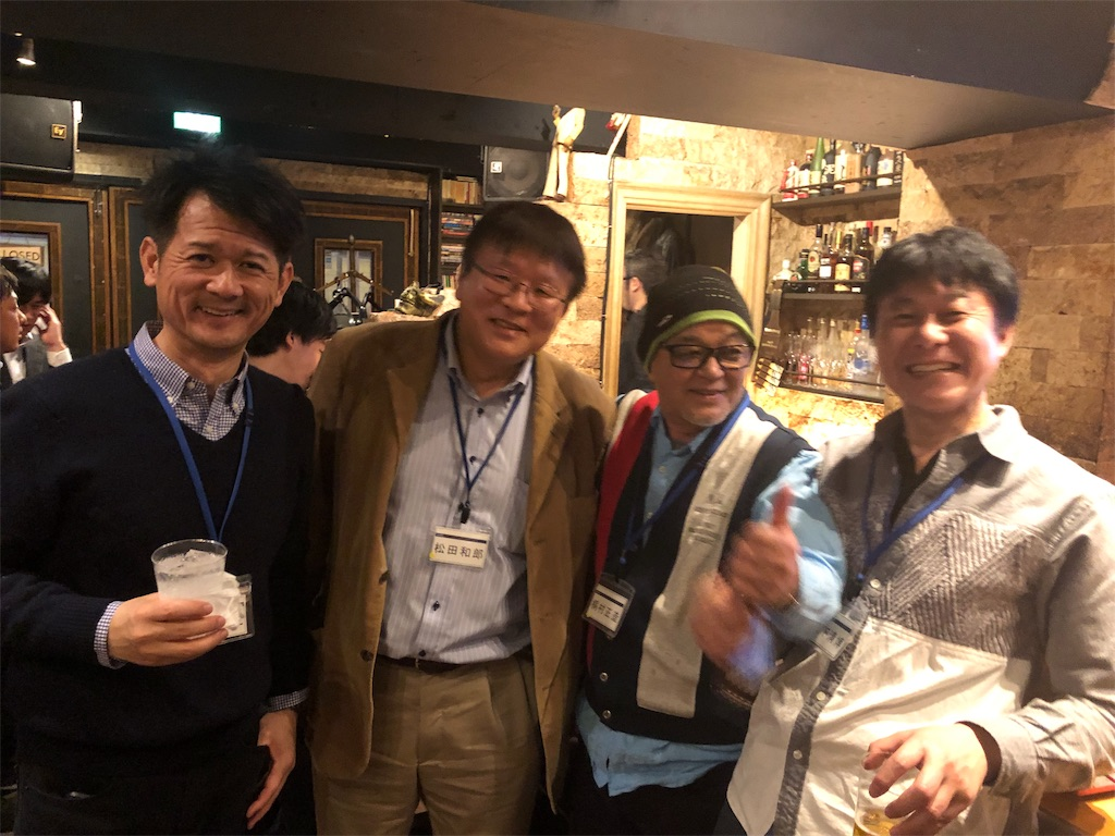 f:id:kirimura:20190209114251j:image