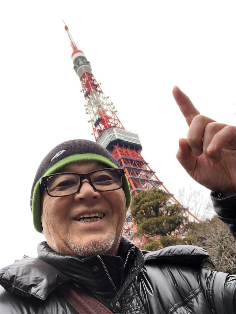 f:id:kirimura:20190210180046j:image