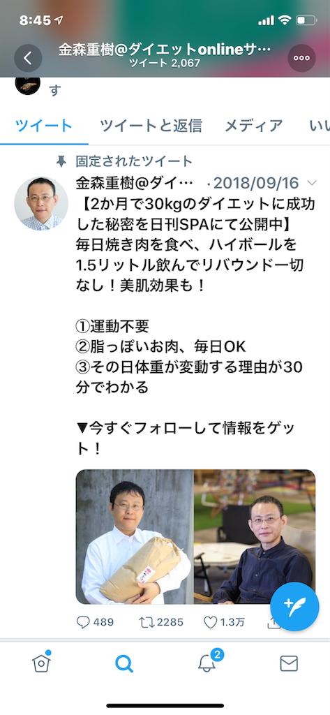 f:id:kirimura:20190212092802p:image