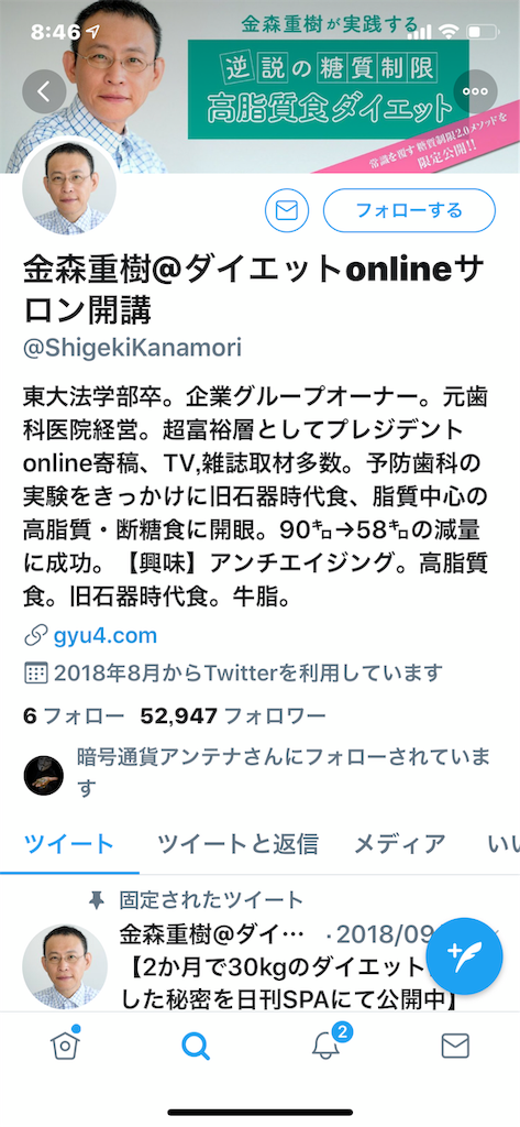 f:id:kirimura:20190212092810p:image