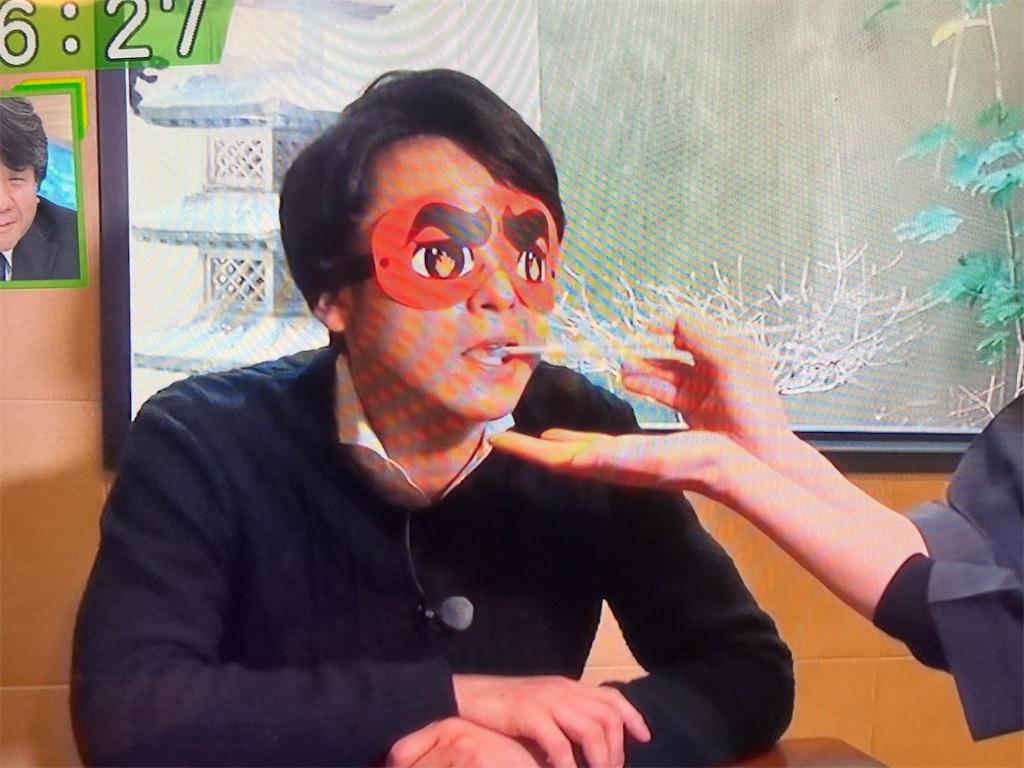 f:id:kirimura:20190214091959j:image