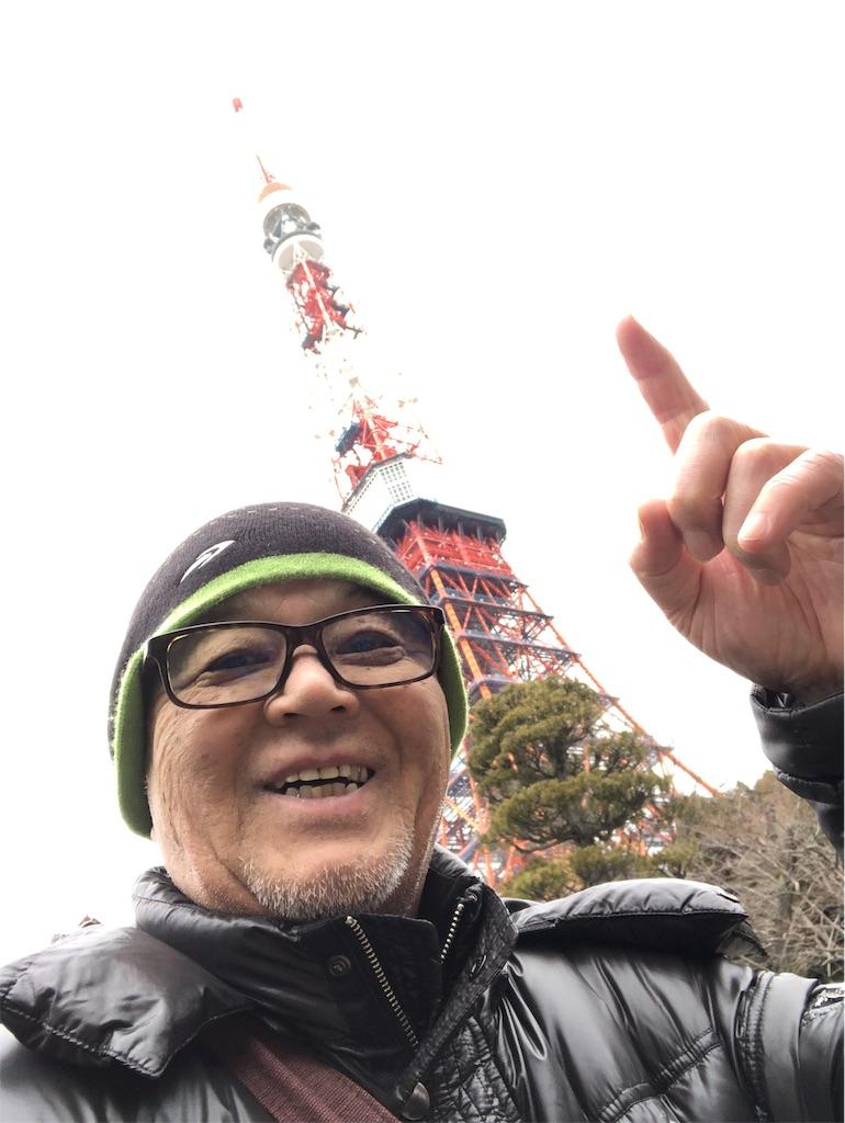 f:id:kirimura:20190221130458j:image