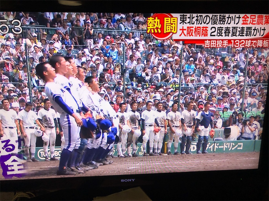 f:id:kirimura:20190222131117j:image
