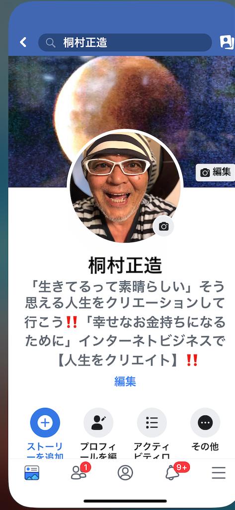 f:id:kirimura:20190225182246p:image