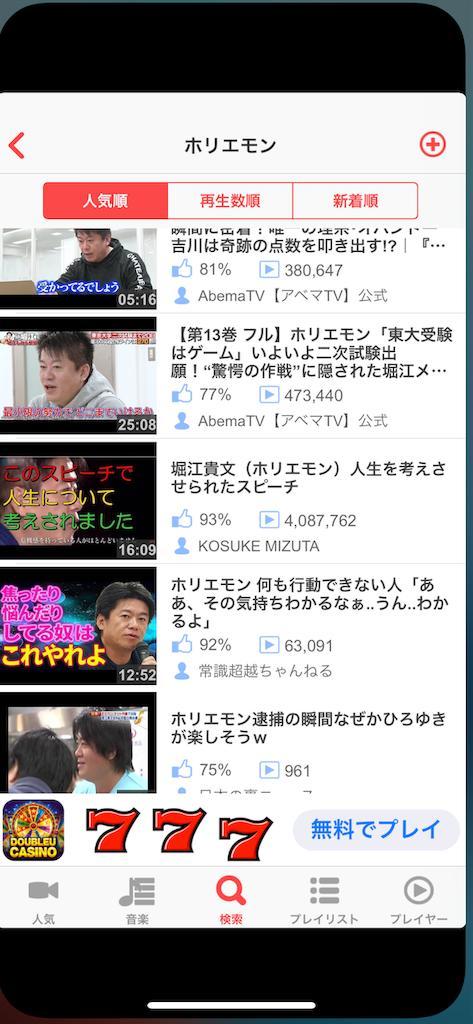 f:id:kirimura:20190225184014p:image