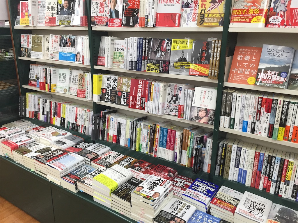 f:id:kirimura:20190226132904j:image
