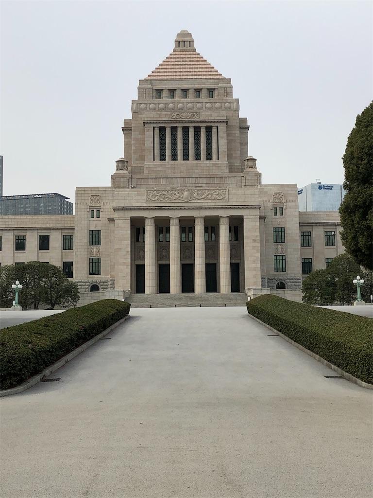 f:id:kirimura:20190312193517j:image