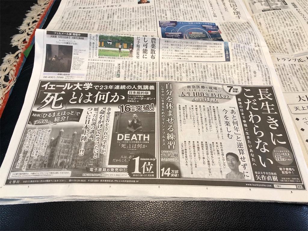 f:id:kirimura:20190317204609j:image