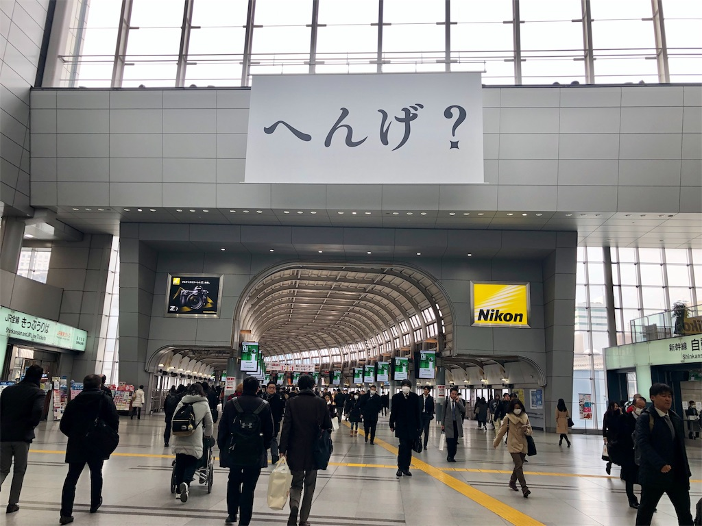 f:id:kirimura:20190323112010j:image