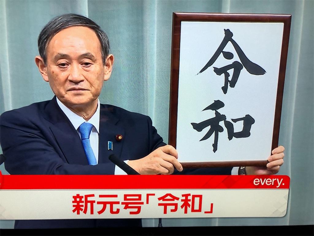f:id:kirimura:20190401182840j:image