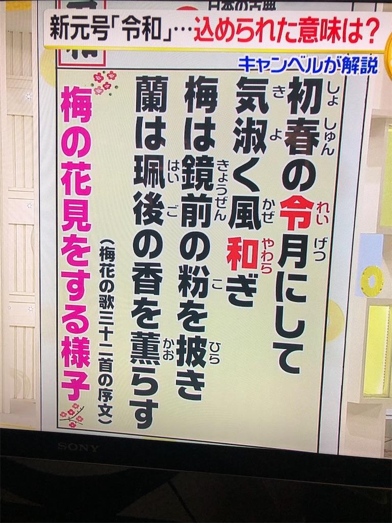 f:id:kirimura:20190402180733j:image
