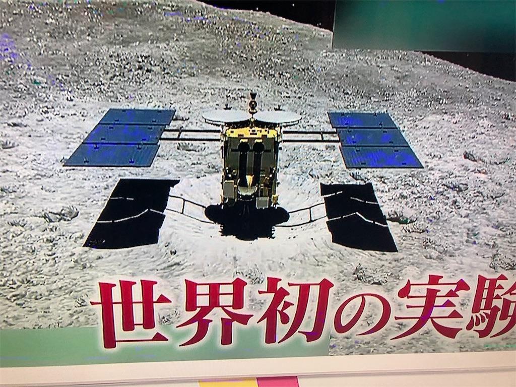 f:id:kirimura:20190406091124j:image