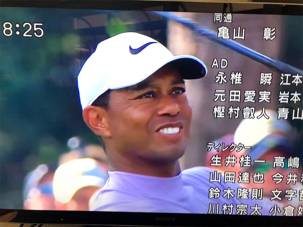 f:id:kirimura:20190416185545j:image