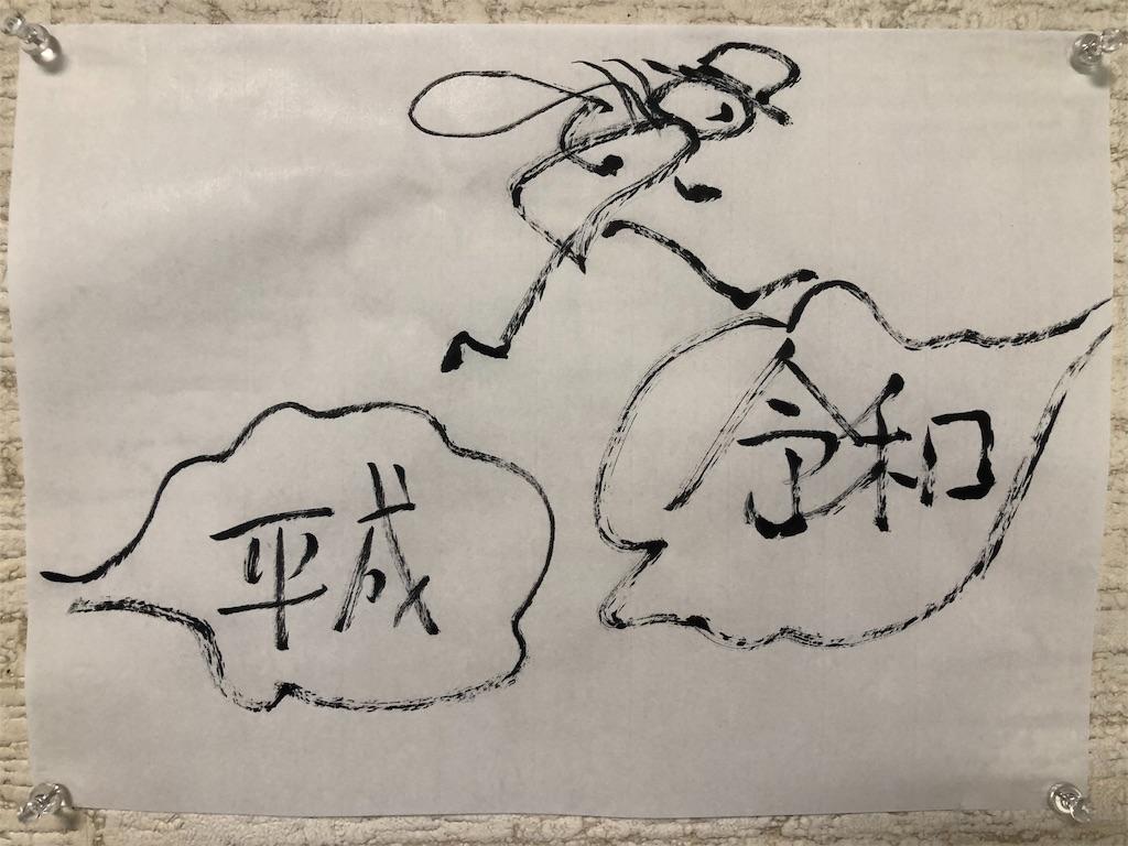 f:id:kirimura:20190430114856j:image