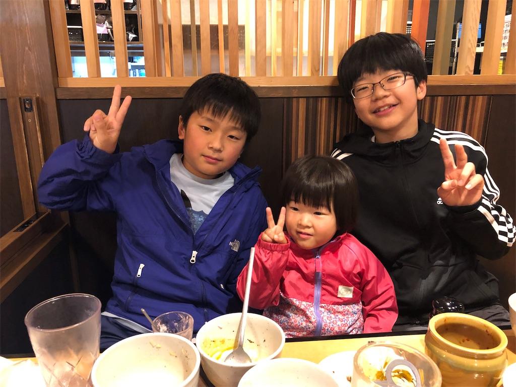 f:id:kirimura:20190505184523j:image