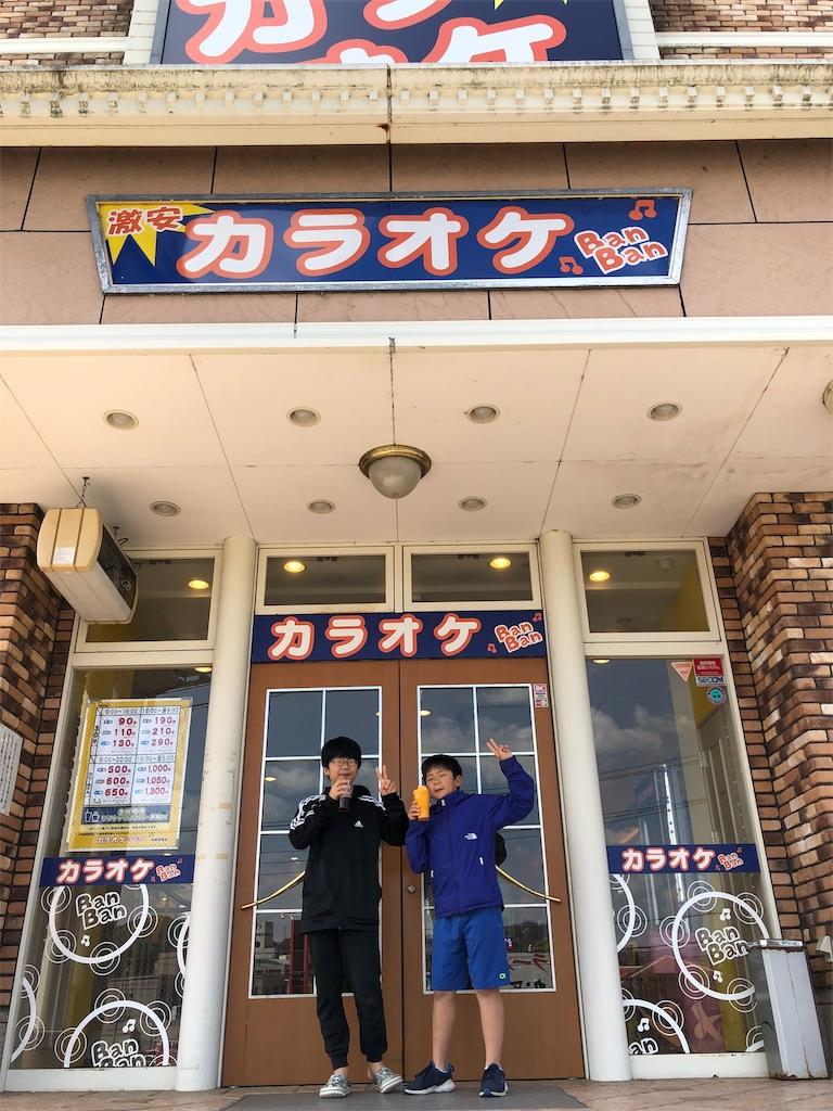 f:id:kirimura:20190505185129j:image