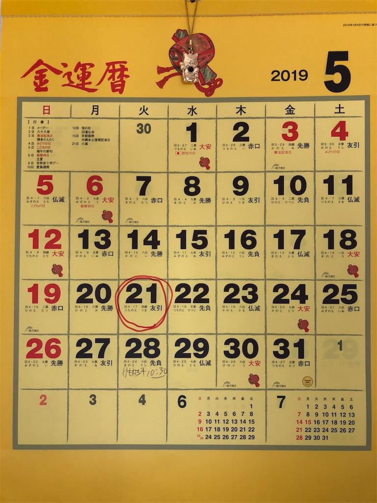 f:id:kirimura:20190521191154j:image