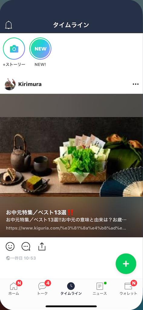 f:id:kirimura:20190620162351p:image
