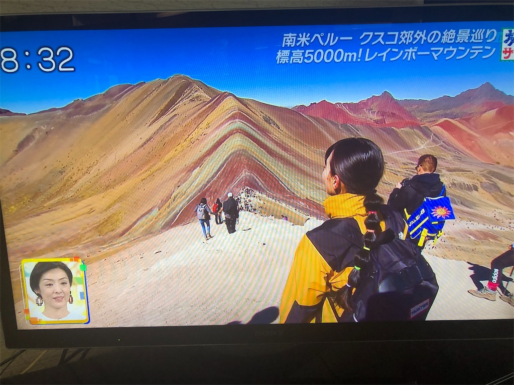 f:id:kirimura:20190720094104j:image
