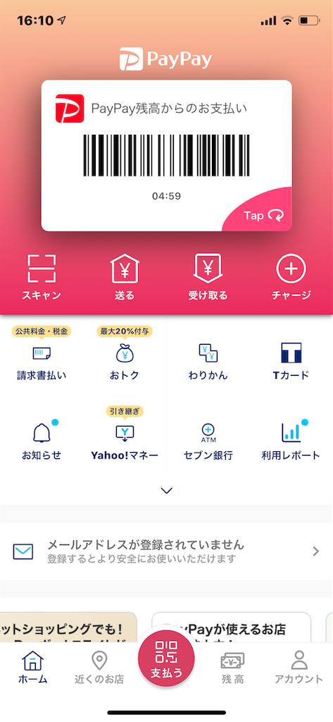 f:id:kirimura:20191001174916p:image