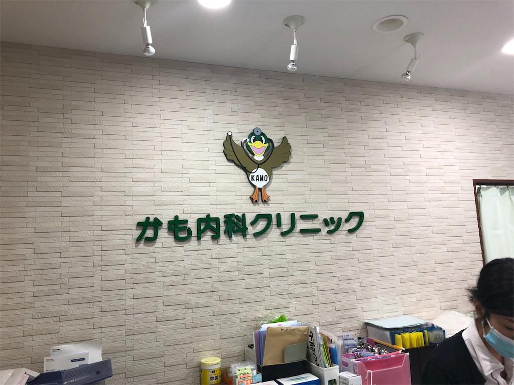 f:id:kirimura:20191115101429j:image