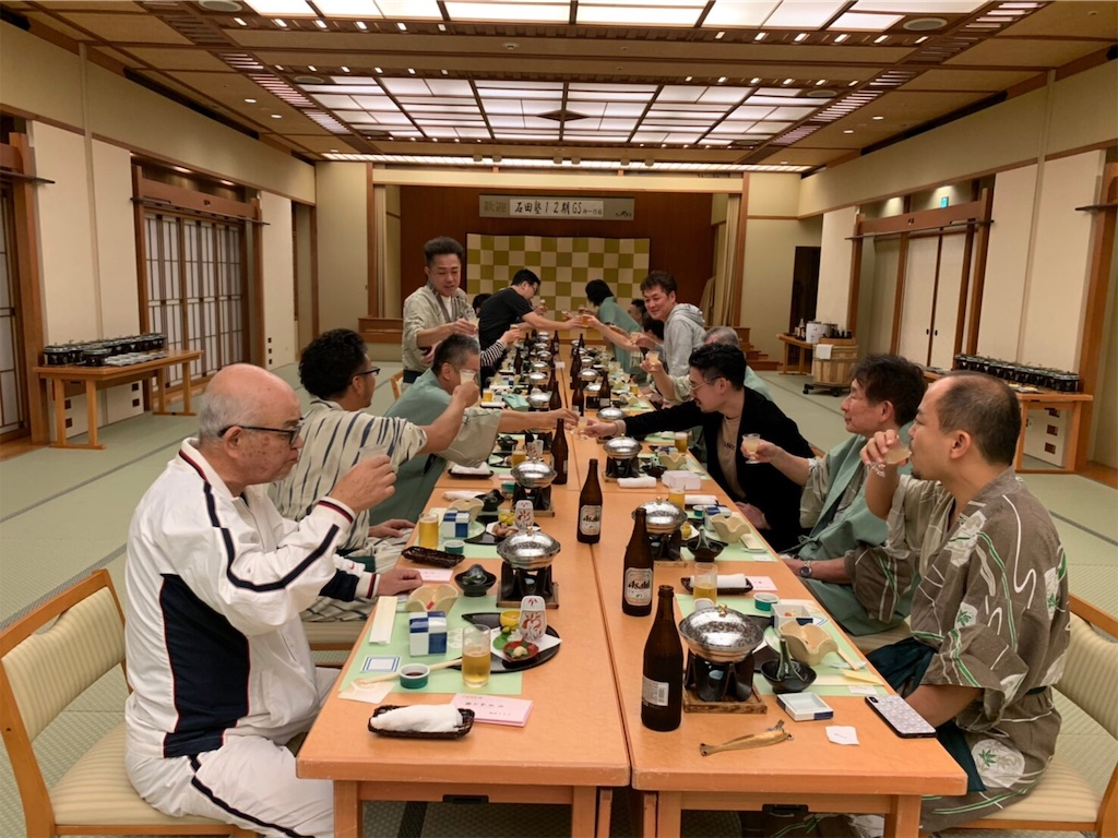 f:id:kirimura:20191130143659j:image