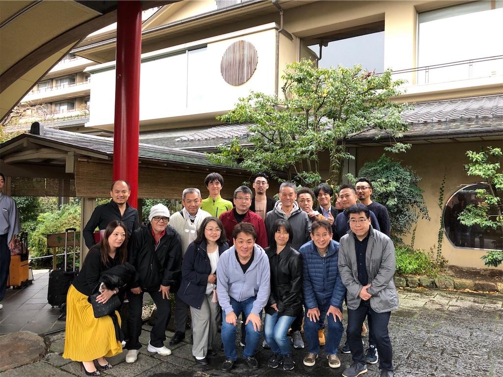 f:id:kirimura:20191130145410j:image