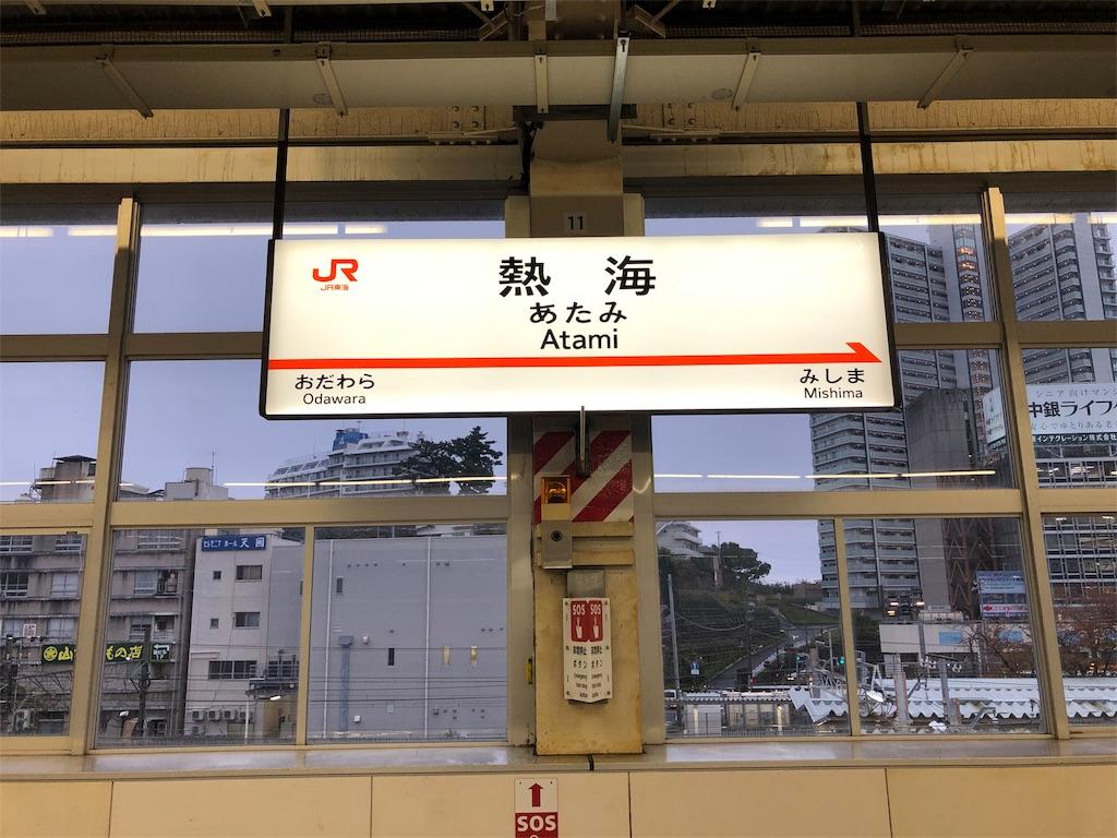 f:id:kirimura:20191130145844j:image