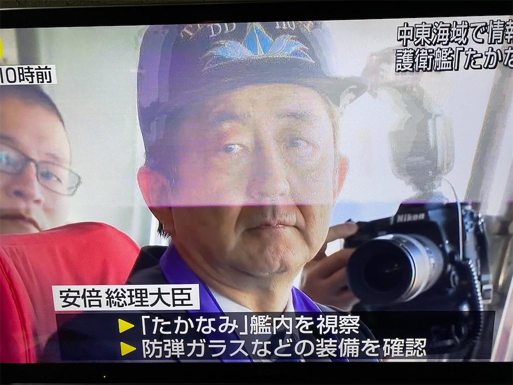 f:id:kirimura:20200202180631j:image