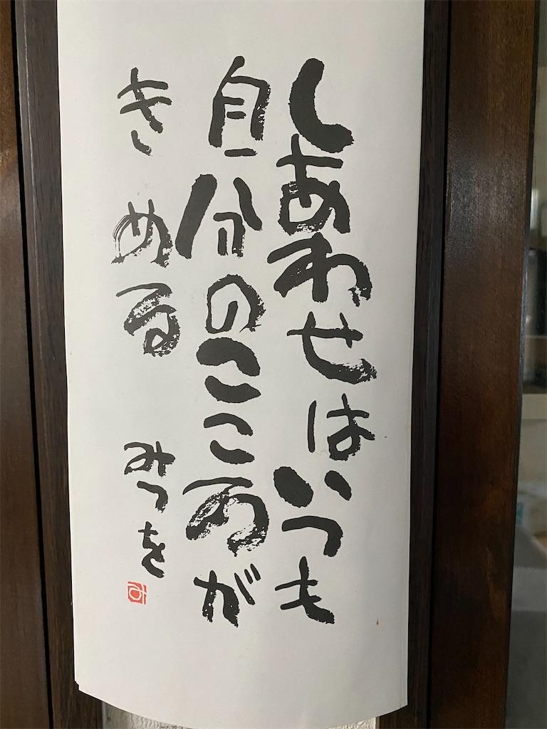 f:id:kirimura:20200204175853j:image