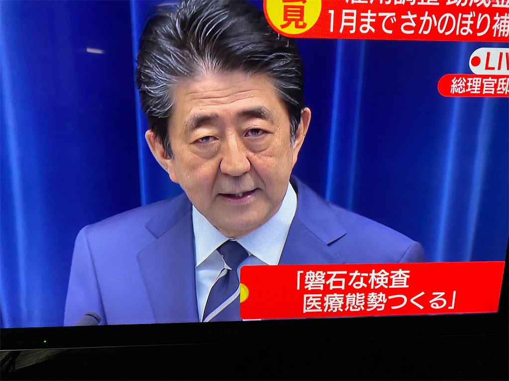 f:id:kirimura:20200229183638j:image