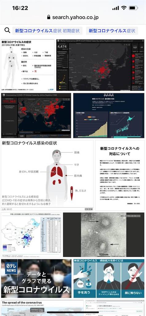 f:id:kirimura:20200312194856p:image