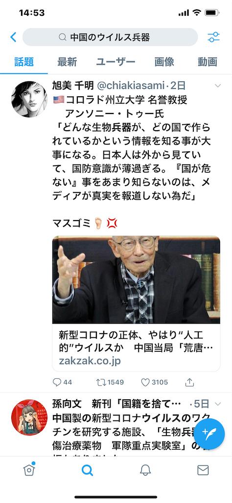f:id:kirimura:20200312195032p:image