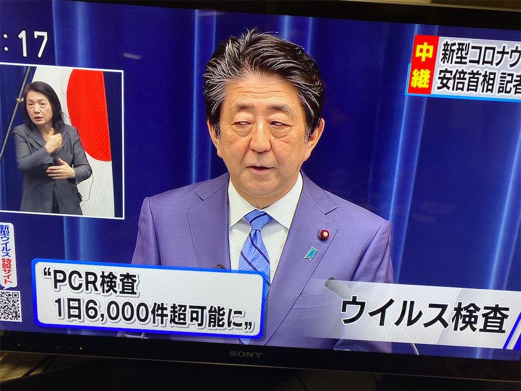 f:id:kirimura:20200314183652j:image