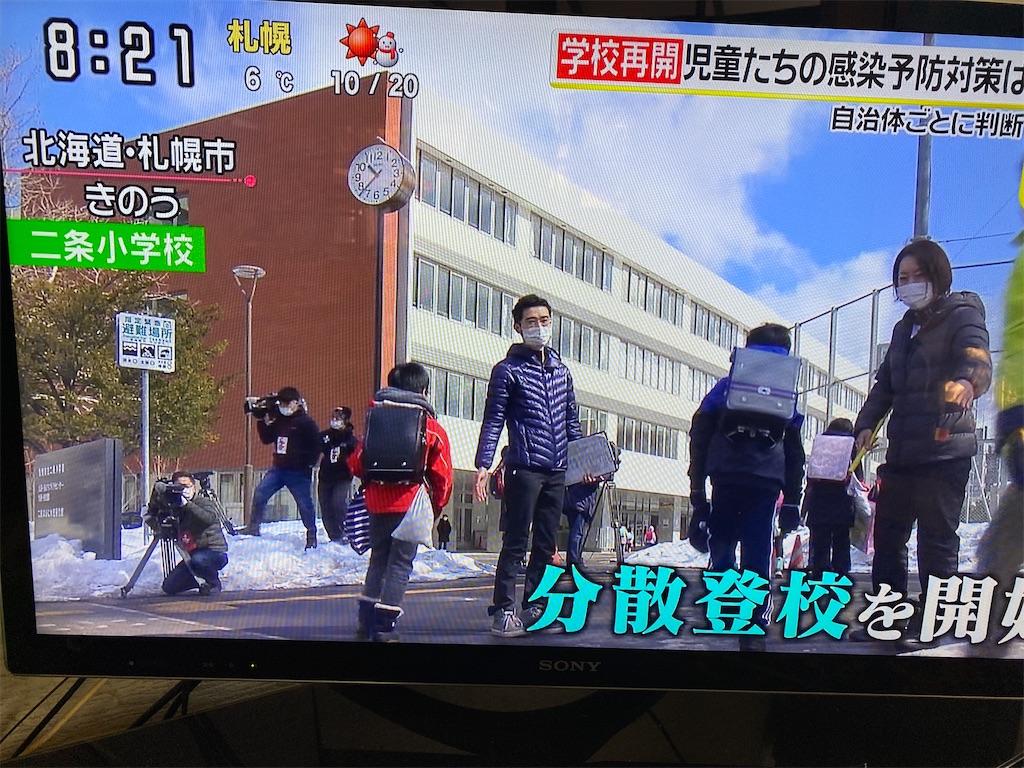 f:id:kirimura:20200317091437j:image