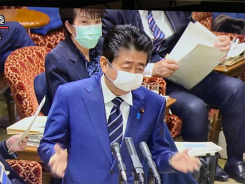 f:id:kirimura:20200401104142j:image