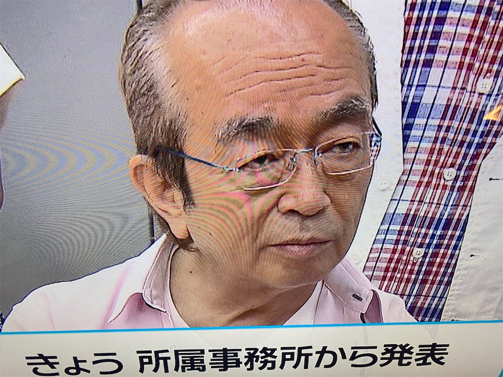 f:id:kirimura:20200401105030j:image