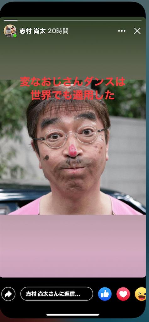 f:id:kirimura:20200401112041p:image