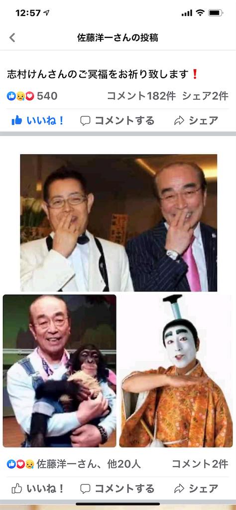 f:id:kirimura:20200401125850p:image