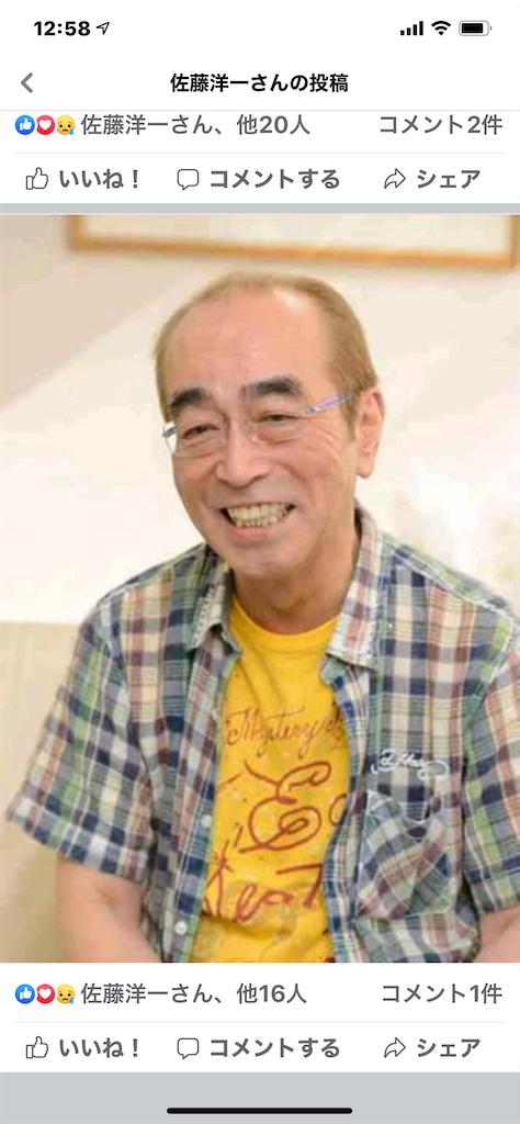 f:id:kirimura:20200401125907p:image
