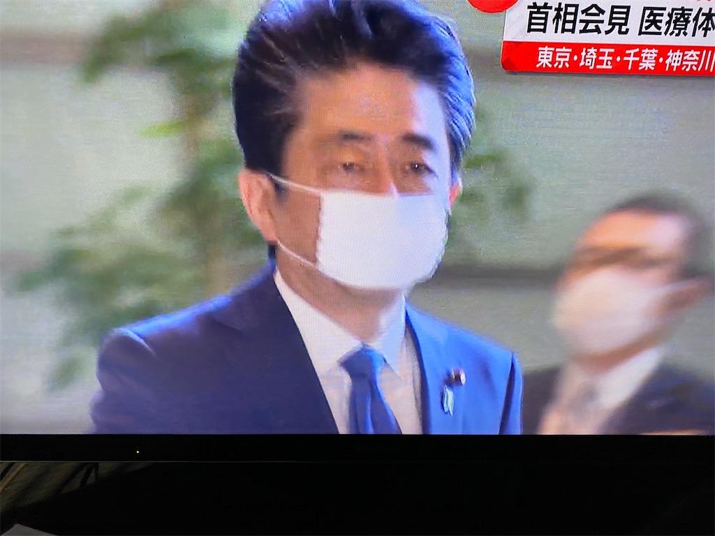 f:id:kirimura:20200406180439j:image