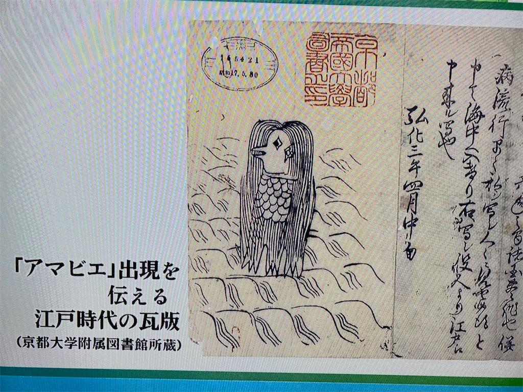 f:id:kirimura:20200409091905j:image