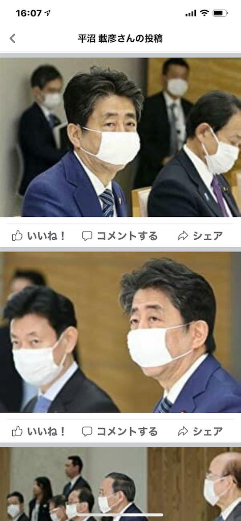f:id:kirimura:20200415181350p:image