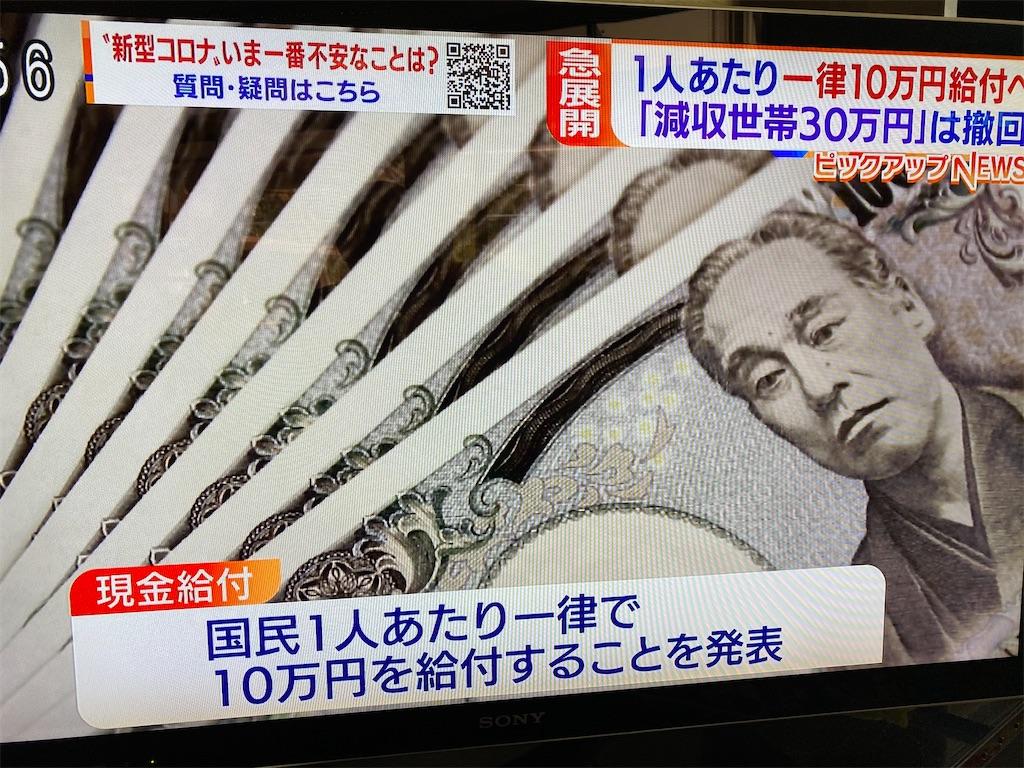f:id:kirimura:20200417142935j:image