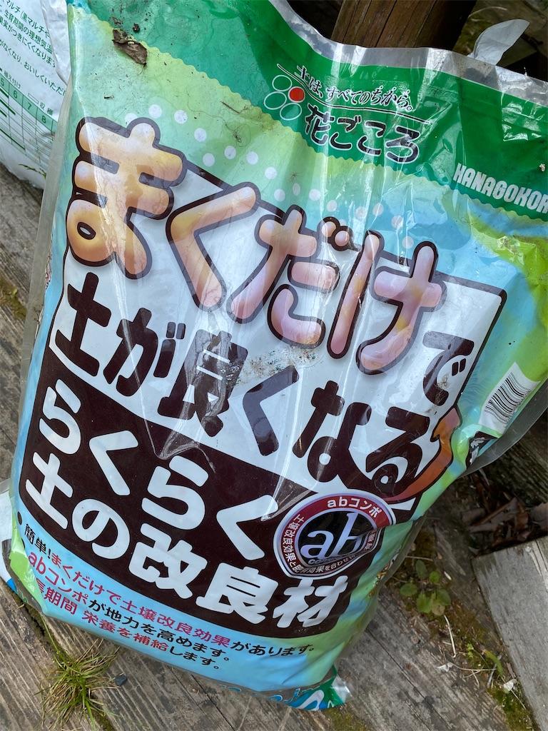 f:id:kirimura:20200505102914j:image
