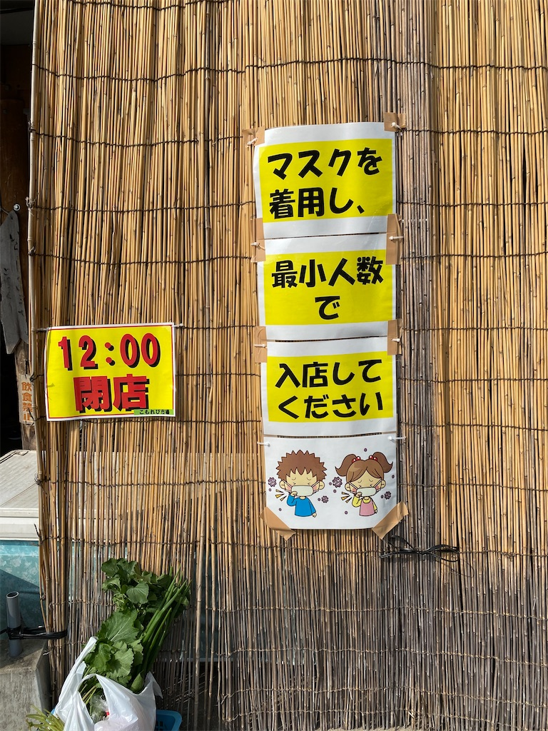 f:id:kirimura:20200516101458j:image