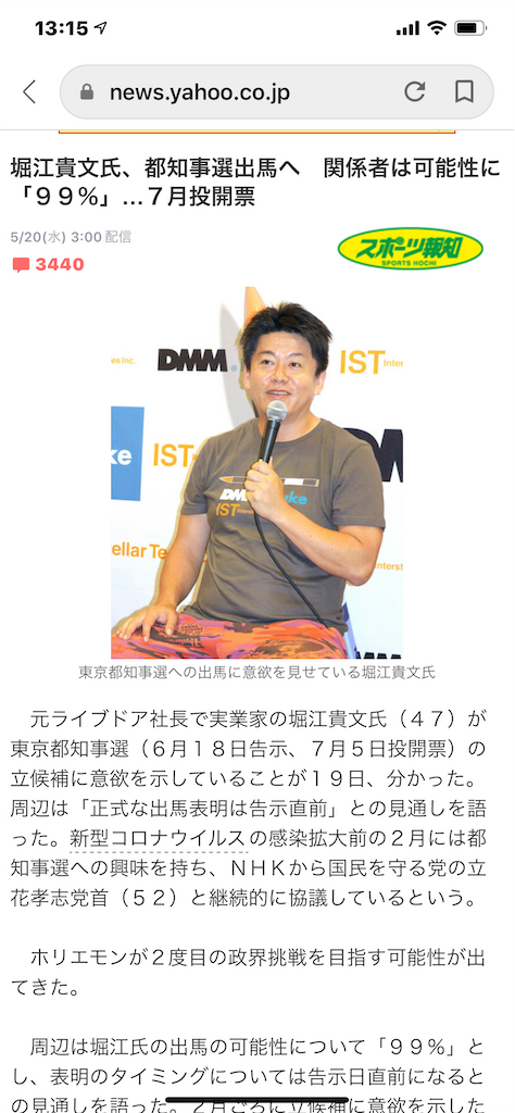 f:id:kirimura:20200520131558p:image
