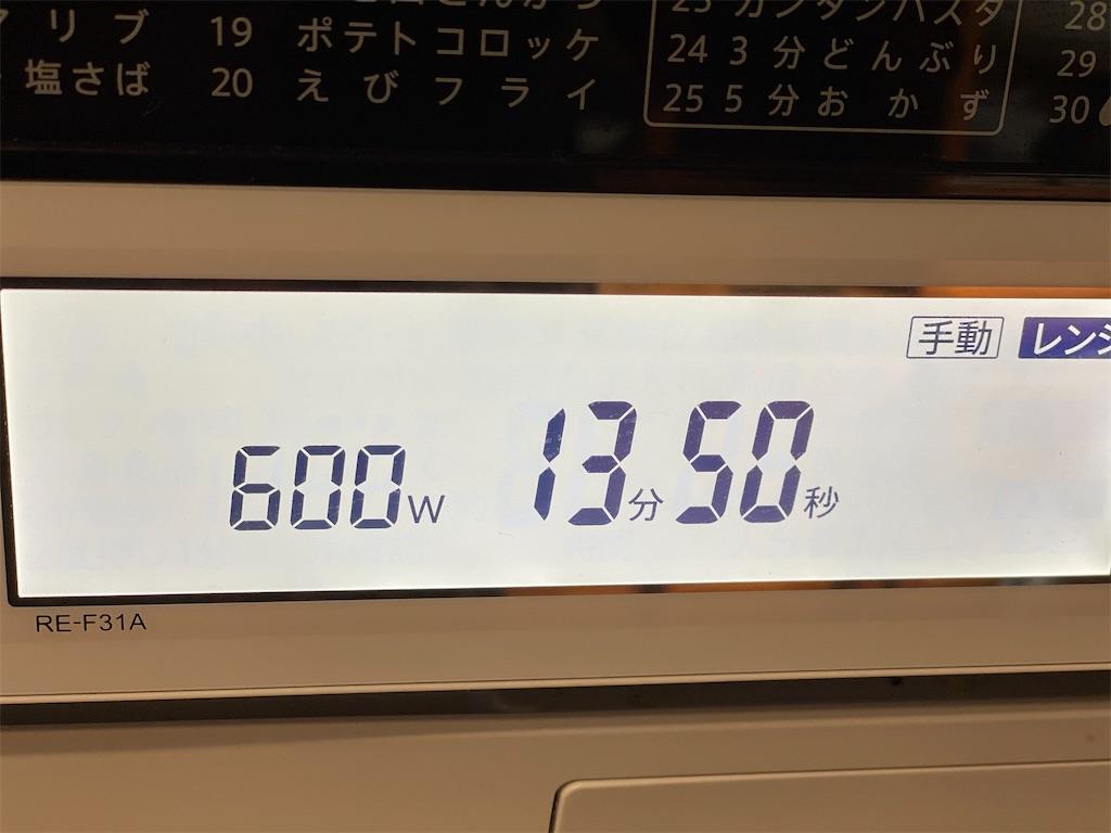 f:id:kirimura:20200522141400j:image