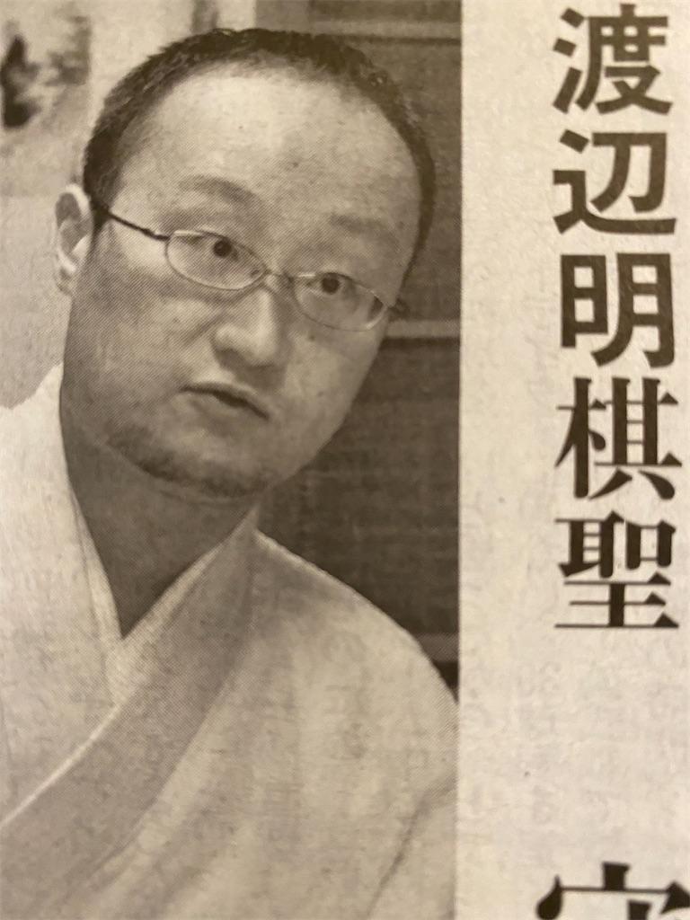f:id:kirimura:20200611152139j:image